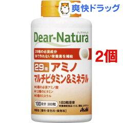 ディアナチュラ 29 アミノ マルチビタミン&ミネラル / Dear-Natura(ディアナチュラ)●セール中...