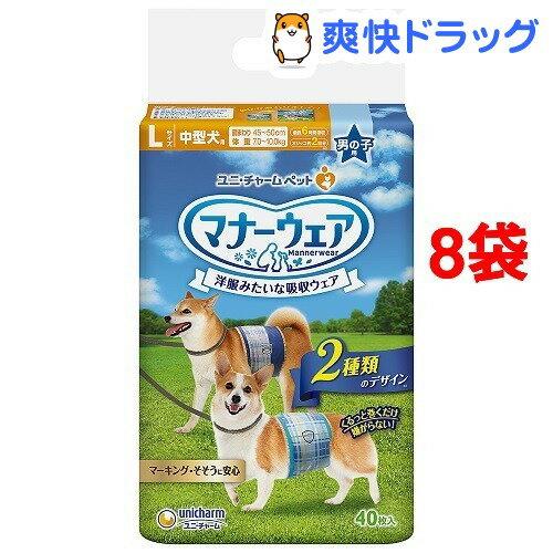 マナーウェア男の子用Lサイズ 中型犬用(40枚入*8コセット)【送料無料】