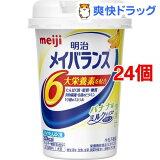 メイバランスミニ カップ バナナ味(125mL*24コセット)