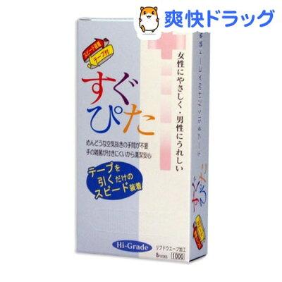 コンドーム/ジャパンメディカル すぐぴた ハイグレード(8コ入)【すぐぴた】[コンドーム 避妊…