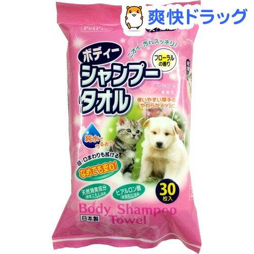 ペットプロ ボディーシャンプータオル フローラルの香り(30枚入)【ペットプロ(PetPro)】