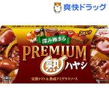 グリコ プレミアム熟ハヤシ(160g)