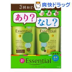 【在庫限り】エッセンシャル フリー&スムース ポンプペア / エッセンシャル(Essential)★税抜1...