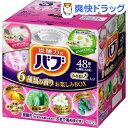 バブ 6つの香りお楽しみBOX うるおいプラス(48錠)【バ...