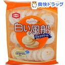 白い風船 ミルククリーム★税込1980円以上で送料無料★白い風船 ミルククリーム(21枚入)