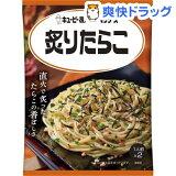 あえるパスタソース 炙りたらこ(24.4g)