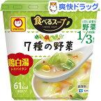 マルちゃん 食べるスープ 7種の野菜 鶏白湯(1コ入)【マルちゃん】