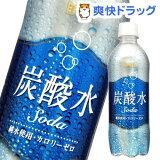チェリオ 炭酸水(500mL*24本入)