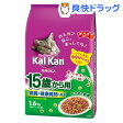 カルカンドライ 15歳から用 かつおと野菜味(1.6kg)【カルカン(kal kan)】[キャットフード ドライ]