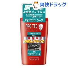 【在庫限り】プロテク デオドラントソープ ポンプ お試し / PRO TEC(プロテク) / ボディソープ ...