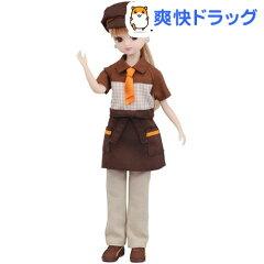 リカちゃん LW-08 ミスタードーナツショップ ドレスセット / リカちゃん / タカラトミー★税抜1...