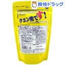 【アウトレット】【訳あり】クエン酸です!(300g)【ミナミヘルシーフーズ】[クエン酸]