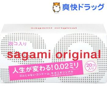 コンドームサガミオリジナル002