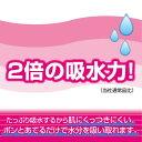 エリエール シャワートイレのためにつくった吸水力2倍のトイレットペーパー 花柄(18ロール*4袋セット)【エリエール】 2