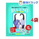 猫砂 ブルーノ(10L*4コセット)