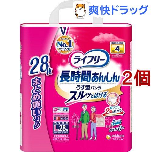 失禁用品・排泄介助用品, 介護用紙おむつ  L(282)