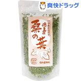 徳島の桑の葉茶(60g)