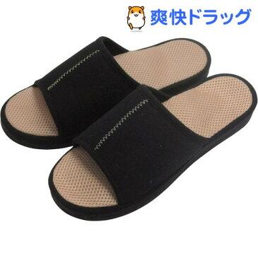 メガ押しメンズふみっぱ ベージュ(軟派インソール)(1足分)