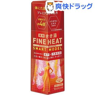 きき湯 ファインヒート スマートモデル ホットシトラスの香り(400g)【きき湯】