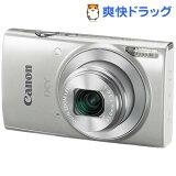 キヤノン デジタルカメラ IXY 210 (SL) シルバー(1台)