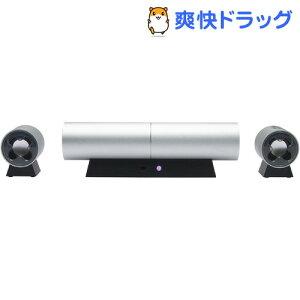 ガイズ 2.1chメタルサラウンドスピーカー リザイア 021 シルバー LSR-021(S)☆送料無料☆【訳あ...