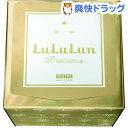 ルルルン プレシャスホワイト 徹底透明感のホワイト(32枚(エッセンス350ml))【ルルルン…