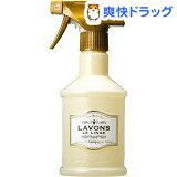 ラ・ボン ファブリックミスト シャンパンムーンの香り(370mL)【ラ・ボン ルランジェ】