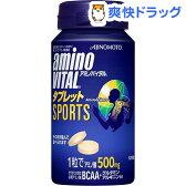 アミノバイタル タブレット(120g(標準120粒入))【アミノバイタル(AMINO VITAL)】[アミノ酸 タブレット]【送料無料】