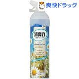 お部屋の消臭力 香りのシャワー 寝室用 アロマカモミールの香り(280mL)