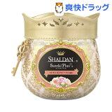 シャルダン ステキプラス ロマンスフルールの香り(260g)