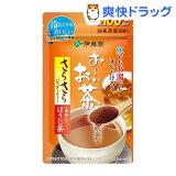 お〜いお茶 さらさらほうじ茶(80g)