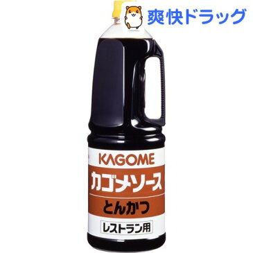 カゴメ とんかつソース レストラン用(1.8L)