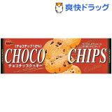 チョコチップクッキー(15枚入)