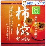 柿渋せっけん(80g)