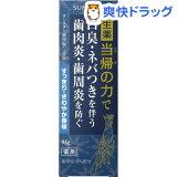 サンスター薬用塩ハミガキ生薬当帰の力すっきりさわやか香味(85g)【生薬当帰の力】