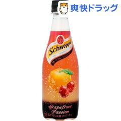 シュウェップス グレープフルーツパッション☆送料無料☆シュウェップス グレープフルーツパッ...