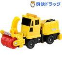 トミカ 箱047 ロータリ除雪車 HTR265(1コ入)【トミカ】
