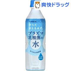 キリン からだまもるみず。 プラズマ乳酸菌の水キリン からだまもるみず。 プラズマ乳酸菌の水(...