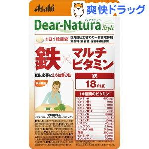 ディアナチュラ スタイル 鉄*マルチビタミン 60日分 / Dear-Natura(ディアナチュラ)●セール中...