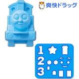 日本製 きかんしゃトーマス ごはん型 LS-7(1コ入)