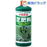メネデール 芝肥料 原液(1L)