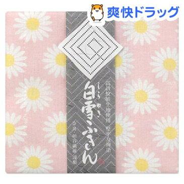 白雪友禅ふきん マーガレット/シェルピンク(1枚入)
