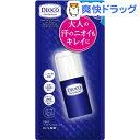デオコ 薬用デオドラント スティックタイプ(13g)【デオコ】