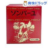 ソンバーユ クチナシの香り(75mL)