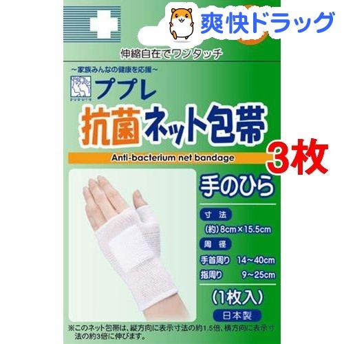 包帯・三角巾, ネット包帯  (13)