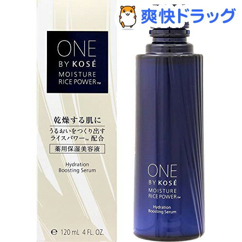 スキンケア, 美容液 ONE BY KOSE ()(120ml)ONE BY KOSE()cosme0302