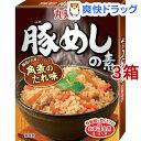 丸美屋 豚めしの素(170g*3箱セット)【丸美屋】
