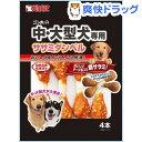 ゴン太の中・大型犬専用 ササミダンベル(4本入)【ゴン太】 1