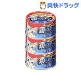 銀のスプーン 缶 まぐろ(70g*3コ入)