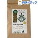 モリンガ茶(30包)【モリンガ倶楽部】...